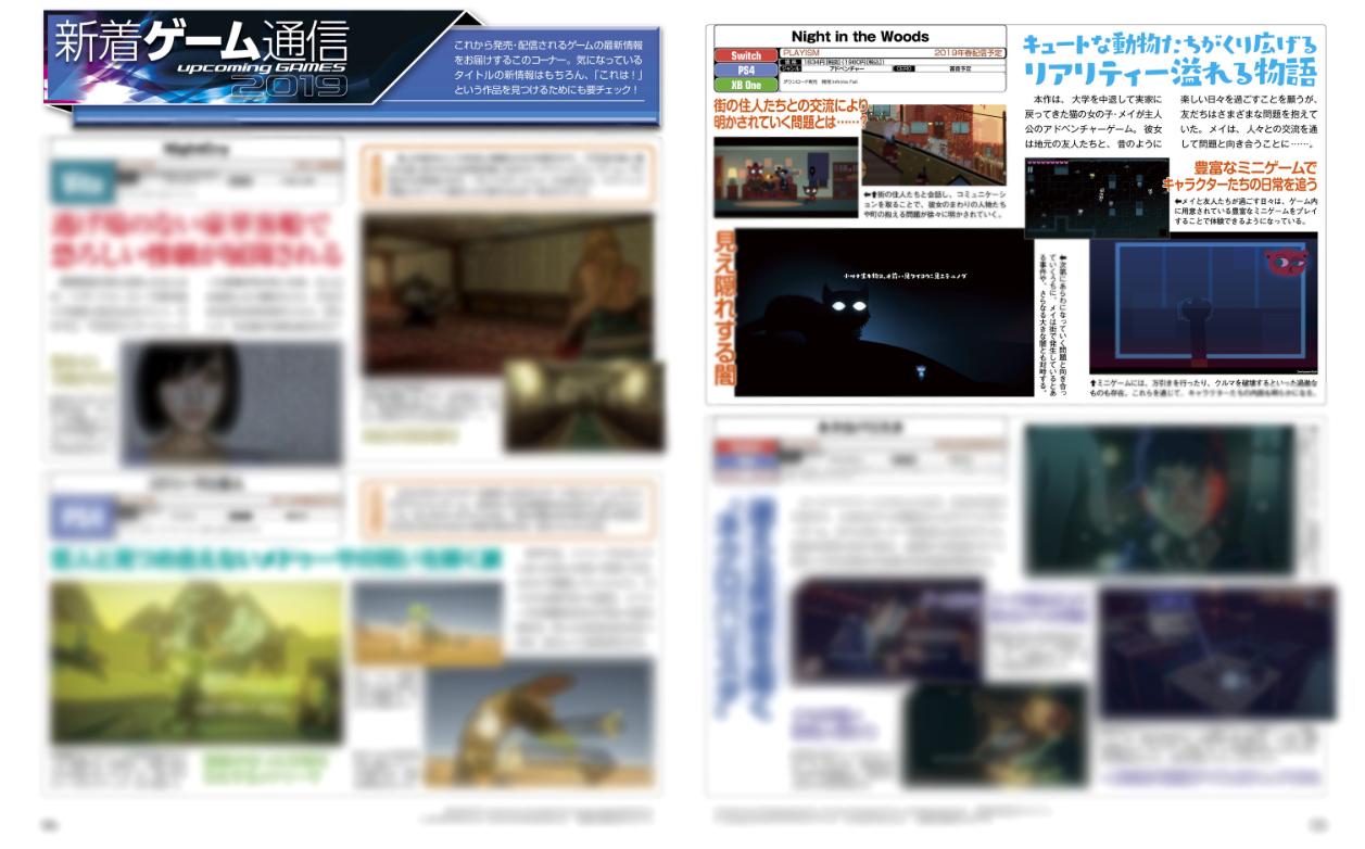 Famitsu.png